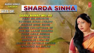 HITS OF SHARDA SINHA { शारदा सिंहा } [ Bhojpuri Audio Songs Collection  - Download this Video in MP3, M4A, WEBM, MP4, 3GP