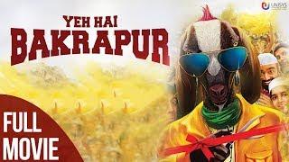 New Hindi Comedy Movie 2017  Yeh Hai Bakrapur ये है बकरापुर 😁  Full Movies Bollywood