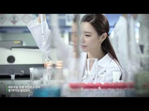 2015년 석유품질인증프로그램 TV 광고(20초)