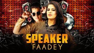 Speaker Faadey  Nidhi Kohli, Amc Aman