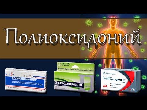 Омник для лечения простатита