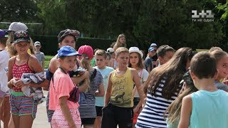 Перевірка дитячого табору «Дельфін» у Скадовську - Інспектор. Міста. 1 випуск 2 сезон