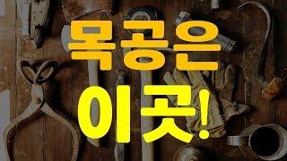 전통문화시제품제작소 소개영상 영상 섬네일