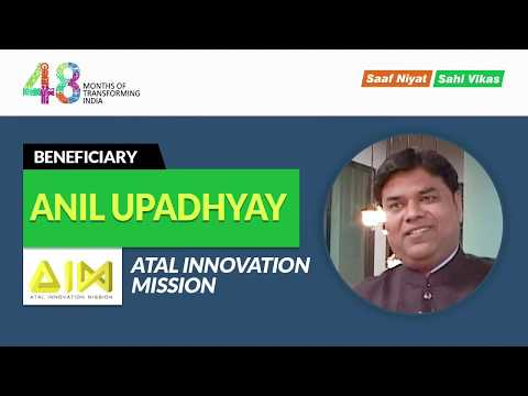 Atal Innovation Mission: Startups are getting support and guidance here – Anil Upadhyay