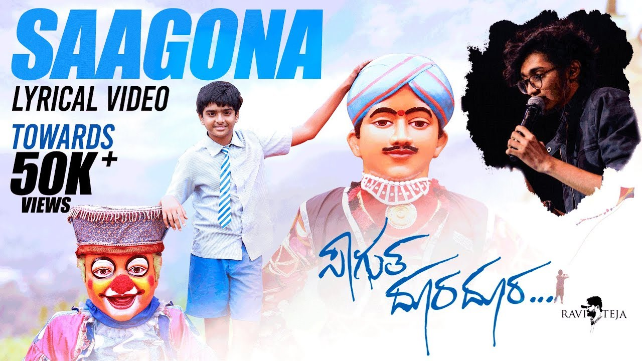 Saagona lyrics - Sagutha Doora Doora - spider lyrics