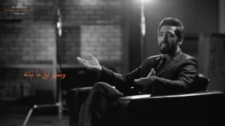 اغاني طرب MP3 فهد الكبيسي - احب الليل (حصريا) | 2017 تحميل MP3