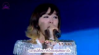 Sweet Talking Baby (Fun & Fun) -SNSD [Karaoke - Thai sub]