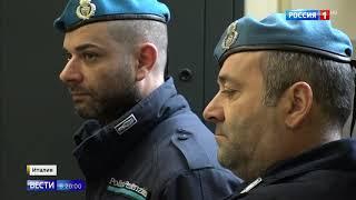 Суд по гибели итальянского журналиста Рокелли под Славянском