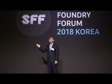 About Samsung Foundry ㅣ SAMSUNG FOUNDRY