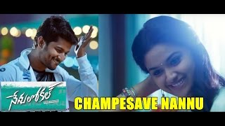 ChampesaaveNannu Full Video Song From Nenu Local is Out Now