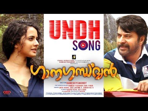 Undh Song - Ganagandharvan - Mammootty