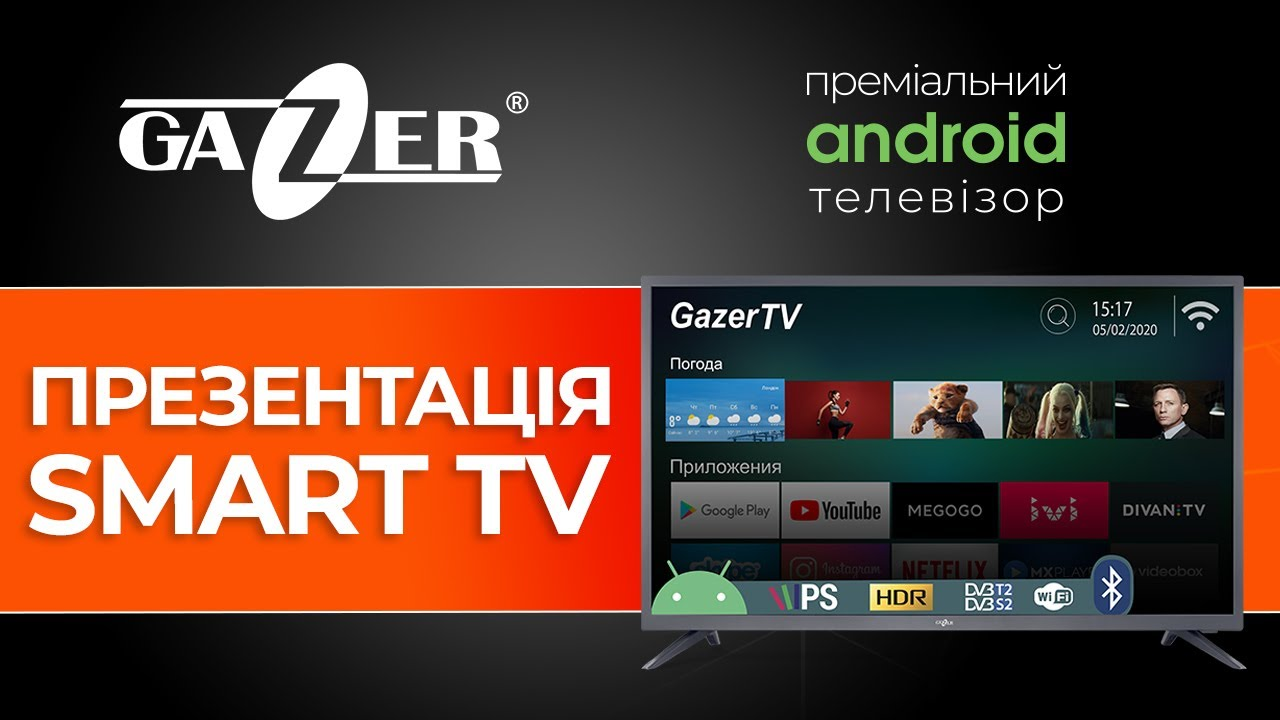 """Телевизор Gazer 55"""" 4K Smart TV (TV55-US2) video preview"""