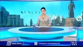 Выпуск новостей 20:00 от 16.08.2018