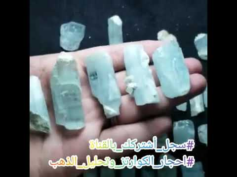 Aquamarine crystal total weight 538 Grams الزبرجد