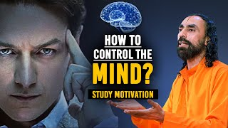 How to Control Your Mind | Watch This If You Can't Focus your Mind during Studying or at Work