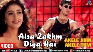 Aisa Zakhm Diya Hai | Aamir khan & Manisha| Akele Hum Akele Tum| 90's Best Love Song