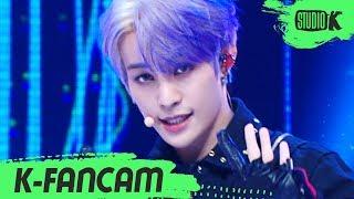 Nct Fancam Kpop Fancam