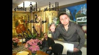 راني يلدو - موخسارة 2011