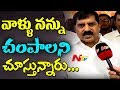 Minister Adinarayana Reddy Sensational Comments on YS Jagan