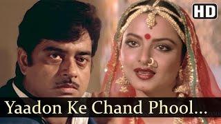 Yaadon Ke Chand Phool   Maati Maange Khoon Songs