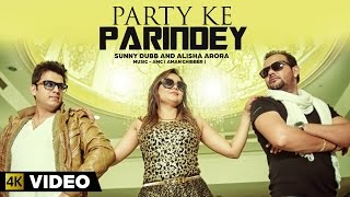 Party Ke Parindey  Sunny Dubb & Alisha Arora Ft AMC  4K Music Video  Latest Party Song 2015