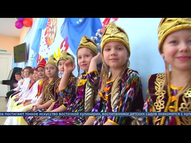 Восточный праздник на сибирской земле