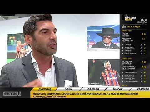 Футбол NEWS от 12.09.2018 (10:00) | Фантастический гол Шведа