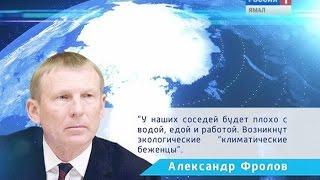 В России теплеет в 2,5 раза быстрее, чем в мире