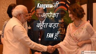 Fan Girl Kangana Ranaut Meets PM Narendra Modi