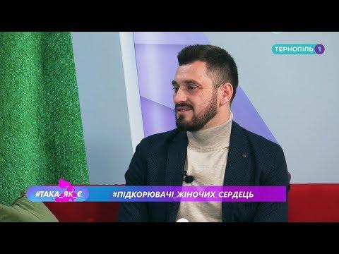 Іван Гут, відео 3