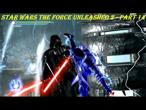 STAR WARS The Force Unleashed 2 - Part 14