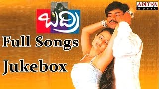 Badri Telugu Movie Full Songs  || Jukebox ||  Pawan Kalyan,Renudesai