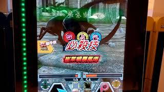 新甲蟲王者ムシキング  激戰!亂入對決