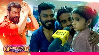 """Cute LITTLE Thala Fan Reacts to Viswasam Movie"""" 