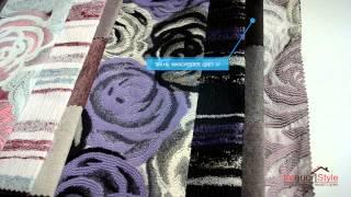 Мебельная ткань Octavia Арт.: MT-00227