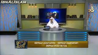 How to become an Islamic Scholar? - Sheikh Assim Al Hakeem