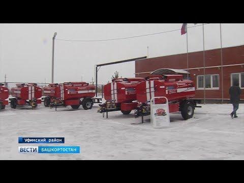 Добровольная пожарная охрана и спасатели республики получили новую технику
