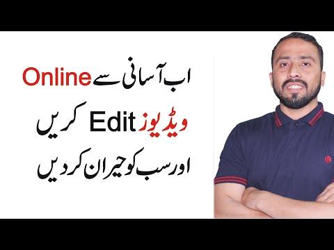 Online Video Editor    Edit Your Videos Online In Web Browser with Wondershare vidair