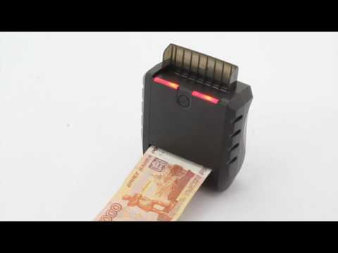Портативный детектор валют Moniron Mobile
