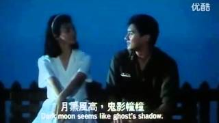 NICKY WU - Funny Scene 'On a Date' [ENG SUB]