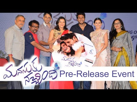 Manasuku Nachindhi Audio Launch