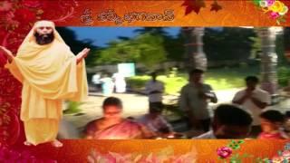 SRI KALKI AMMA BHAGAVA SONGS- NEMAM