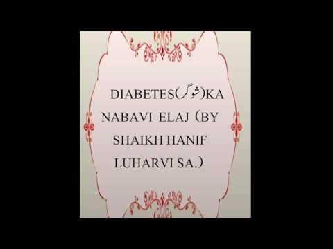 Seringă de insulină de copii stilou