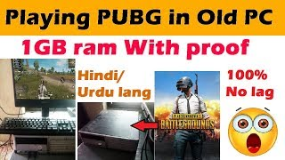 how to download pubg mobile on pc windows 7 1gb ram - TH-Clip