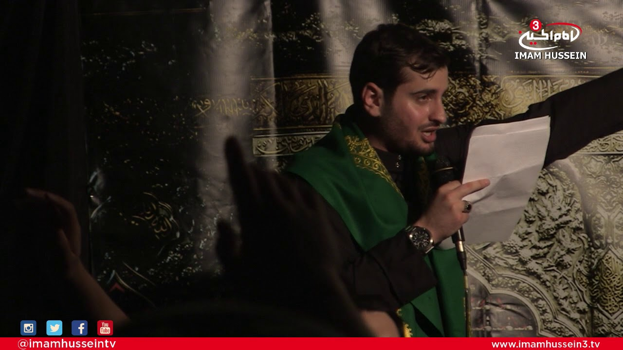 Said Ali AlHakeem – Zain Zain