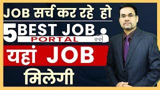 5 Best online job portal in India | online freelancing work | Job Opportunities Online