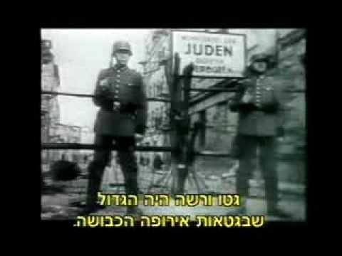شخصيات اسرائيلية يهودية وعربية معا في معسكر أوشفيتس ج 3