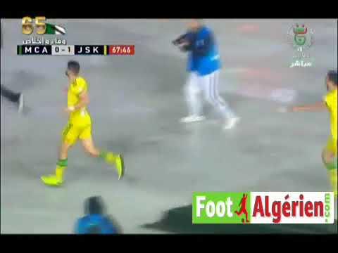 МК Алжир - Кабили 0:3. Видеообзор матча 13.11.2019. Видео голов и опасных моментов игры