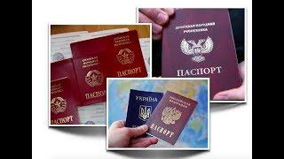 Джангиров про российские паспорта для ЛДНР(фрагмент эфира)