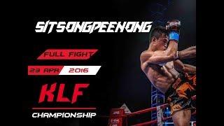 Kickboxing: Sitthichai vs. Mezouari (Tournament) | Insane Matchup |【KLF OFFICIAL】| FULL FIGHT-2016